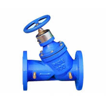 Digital Locked Balancing Valve / Calibrated Balance Valve (GSP45F)