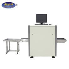 machine de scanner de bagages de rayon X fret machine de rayon X prix