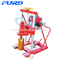 Factory Supply Concrete Core Drill Rig (FZK-20)