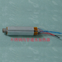 Heating Element for Drink Warming