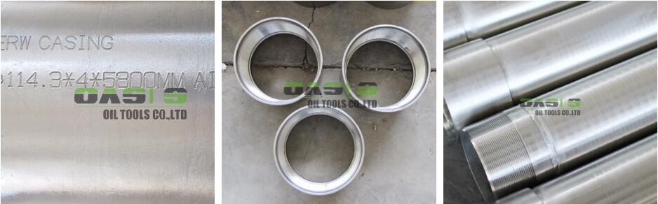 API stainless steel casing (6)