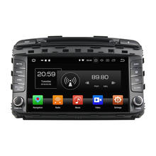 Android car radio dvd for KIA SORENTO 2015