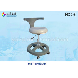 Mingtai medical chair (IV type)