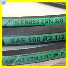 Tuyau hydraulique R1 / R2 / 4sh tuyau en caoutchouc haute pression Tuyau