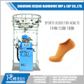 High Quality Sport Socks Making Machine Price