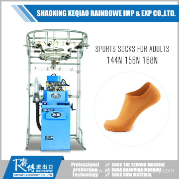 Professional Sports Sock Knitting Machine