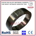 Tira de calefacción del fabricante de alta calidad para el control del motor