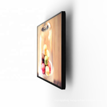 Android 43 inch Wall Mounted Advertising Display