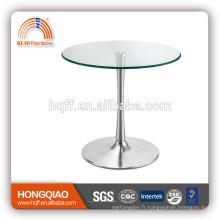 Table basse design en acier T-Y7