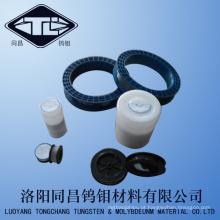 Pulverize o fio do molibdênio (Mo-1) Dia3.18mm
