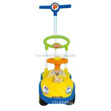China plasma cars for kids 993-F2