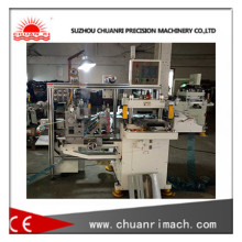 Stable Die Cut Pressure Asynchronization Gap Die Cuttting Machine with Touch Screen