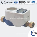 DN15 prepaid water meter,IC card water meter,smart water meter body