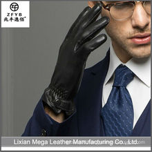 China Wholesale High Quality leather motocross gloves