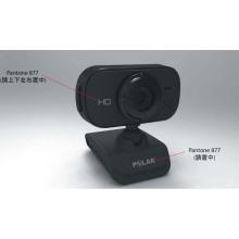 Caméra de vente directe d'usine de 2016