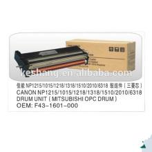 Hot sale printer drum unit for canon ir2020 drum unit for printer guangzhou factory