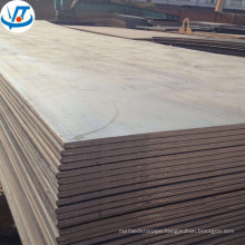 HIGH STRENGTH COR-TEN A B STEEL PLATE HOT ROLLED CORTEN PLATE