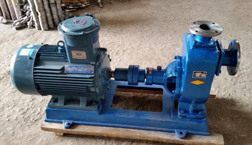 Centrifugal Oil Pump
