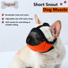 New Design Cute Fashionable Mesh Short Snout Dog Pet Muzzle