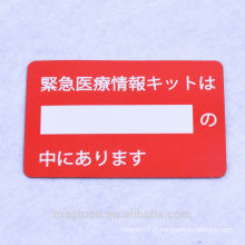 2016 custom style japonais bon marché bon qualité carte de visite magnétique couleur rouge pour réfrigérateur