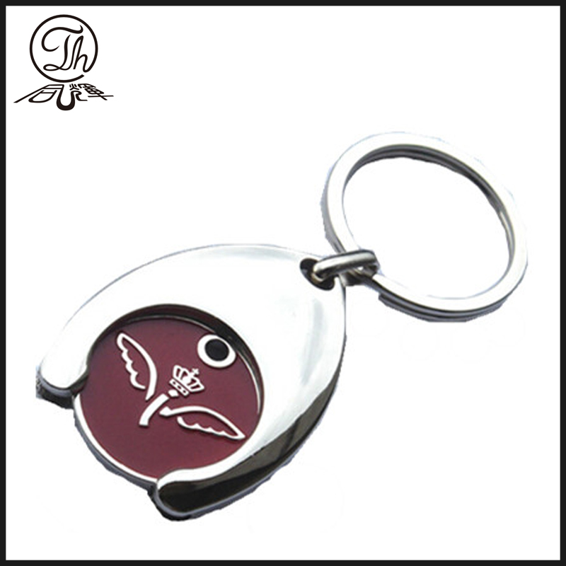 supermarket Trolley Coin keyring