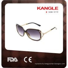 new style sunglasses in stock