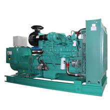 Fast Delivery for 300Kva Cummins Diesel Generator Set 500KVA Cummins Diesel Generator Set supply to Yugoslavia Manufacturer