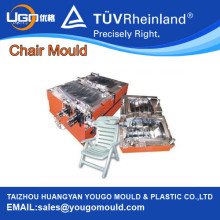Beach Chair Mould Plastic