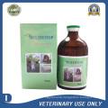 Veterinary Drugs of Multivitamin Injection (50ml/100ml)