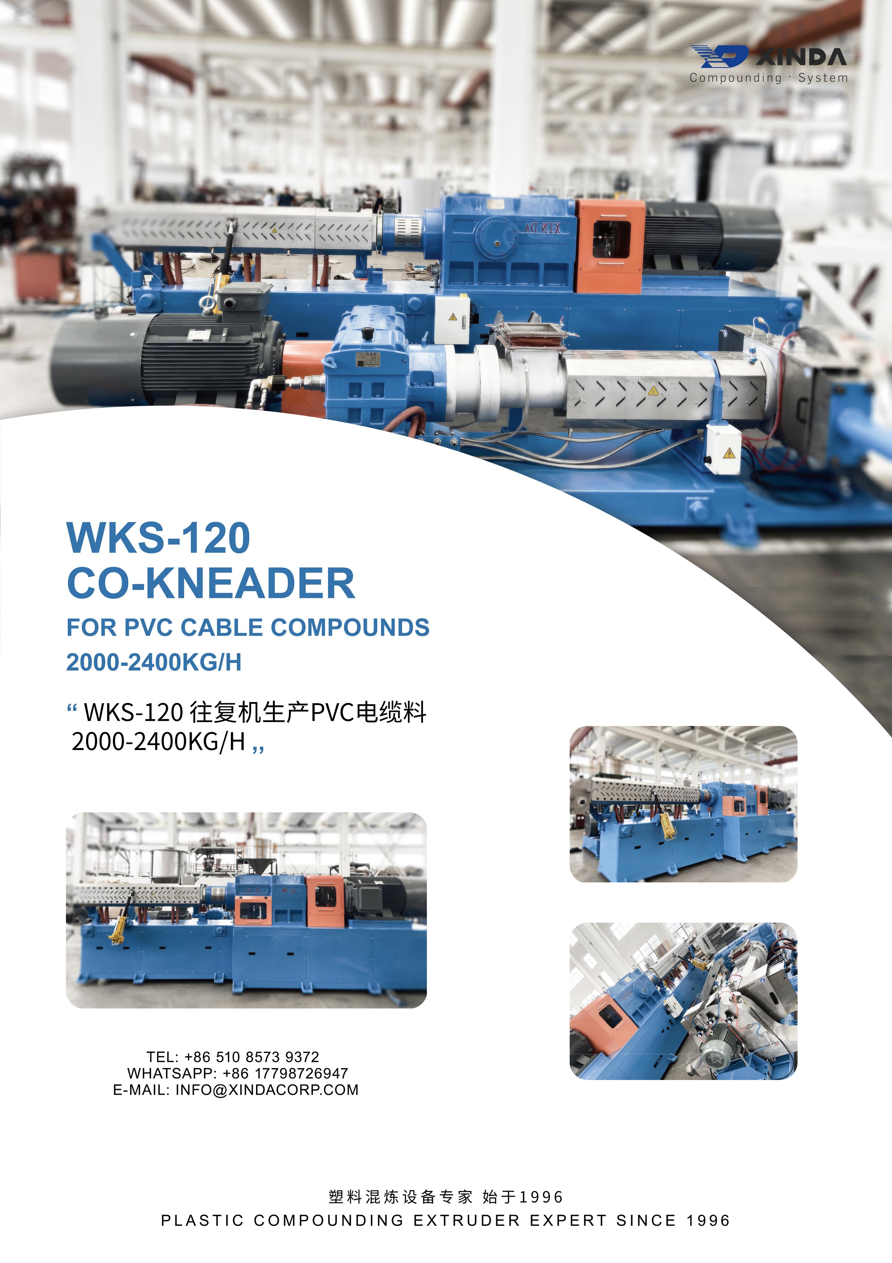 WKS-120 CO-KNEADER