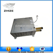High quality BUS spare part SR-4AR/06 DC 24 V 30W radiator assy for HIGER