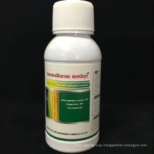 Agriculture chemicals bensulfuron herbicide
