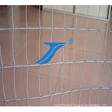 Galvanized Farm Fence/ Cattle Fence