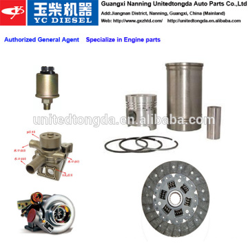 Supply all kinds of yuchai spare part for Zhong tong BUS