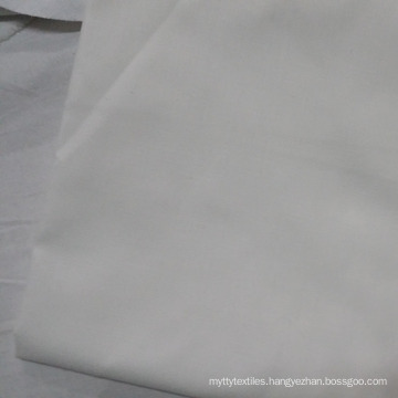 Luxury Bedding Fabric TC300 Percale Solid Color white color