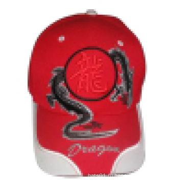Бейсбольная кепка с логотипом Bb241
