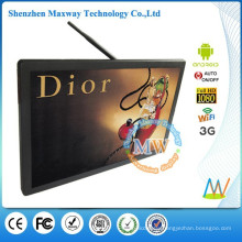21.5 inch wall network android advertising player