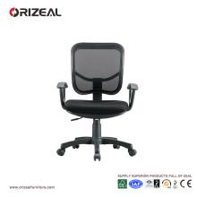 Silla ergonómica de trabajo de oficina Orizeal Black Mesh (OZ-OCM002B)