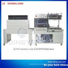 Ql-5545 Automatic L-Type Sealer with Shirnk Tunnel