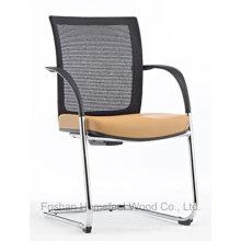 Hot Sale Modern Cheap Mesh Visitor Meeting Chair (HF-CM499)