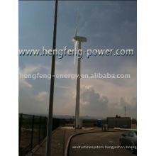 Green energy low noise wind turbine 100KW