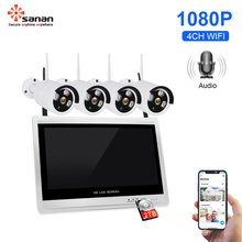 1080P CCTV System with LCD Monitor