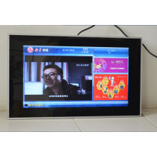 Weather-proof / Vandal-proof Outdoor Digital Signage Infrared Touch Lcd Display
