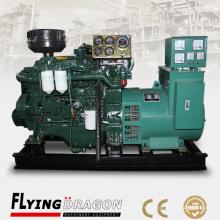 420kw Yuchai générateur de puissance marin alimenté par Yuchai YC6C650L-C20 moteur avec n'importe quelle classe