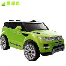 Children Radio Control Car Toy Electric Car