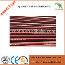 high temperature high pressure steam rubber hose
