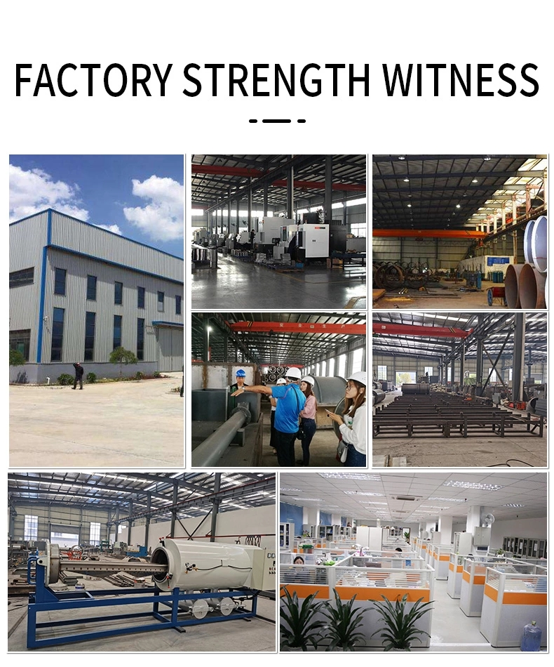 Factory Show Blower Webp
