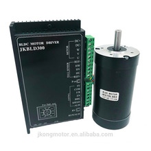 Producto de China Motor de CC sin escobillas 12V 24V 180W 57mm