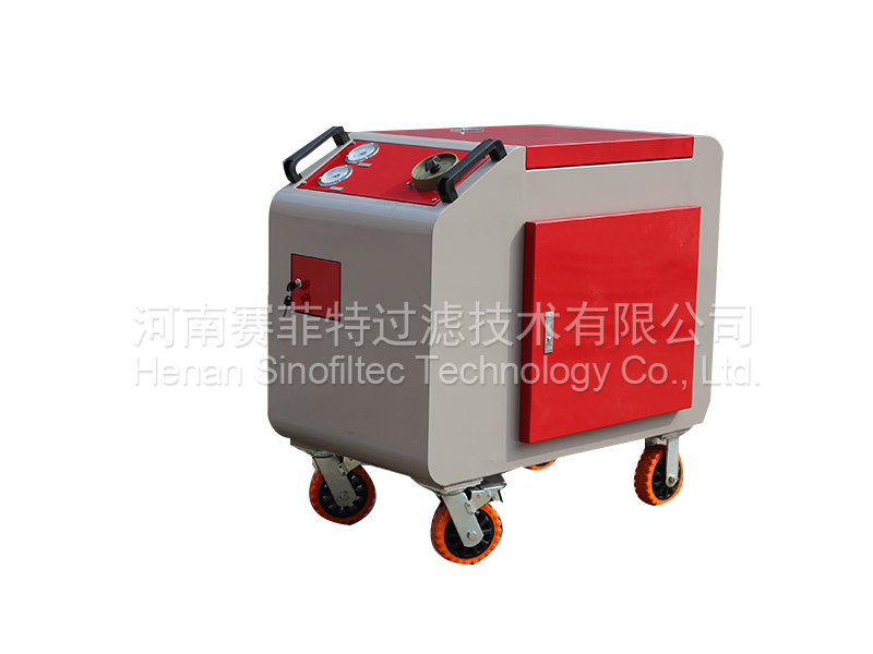 LYC-X Type Movable Oil Purifier With Box (3)