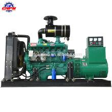 Generador diesel R6105AZD1 Generador diesel 102KW Generador especial diesel de la generación de energía R6105AZD1 Generador diesel de seis cilindros